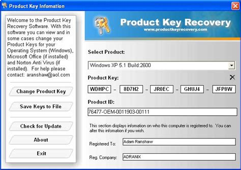 Windows and Office Product Key Viewer - FREE Download
